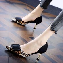 性感中ji拼色豹纹高ui020秋季皮带扣名媛尖头细跟中跟单鞋女鞋