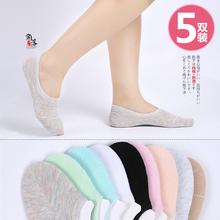夏季隐ji袜女士防滑ui帮浅口糖果短袜薄式袜套纯棉袜子女船袜