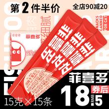 菲喜多ji养增肥15at5条成幼猫湿粮流质猫零食软包猫罐头