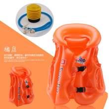 [jiawule]装备浮力小孩儿童救生衣背