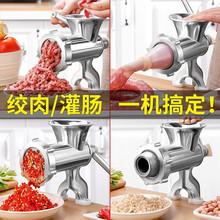 手摇灌ji工具香肠机tu馅机家庭用捣蒜泥手动蒜泥搅碎机绞肉。