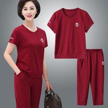 妈妈夏ji短袖大码套ai年的女装中年女T恤2021新式运动两件套