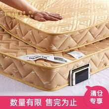 定做棉ji慢记忆回弹ai垫高密度海绵垫11.21.35m1.92床褥
