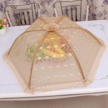 桌盖菜ji家用防苍蝇iu可折叠饭桌罩方形食物罩圆形遮菜罩菜伞