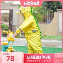 户外游ji宝宝连体雨iu造型男童女童宝宝幼儿园大帽檐雨裤雨披