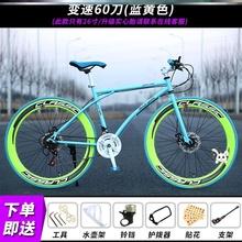 自行车ji飞带刹车网iu可选实心胎高碳钢炫酷。(小)型26寸初中生