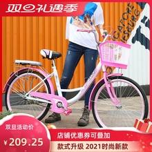 自行车ji士成年的车iu轻便学生用复古通勤淑女式普通老式单。