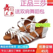 三莎正ji白色女孩儿mi国标舞鞋少儿拉丁鞋软底舞蹈鞋