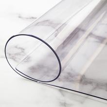 加厚PjiC透明餐桌mi垫桌面软玻璃桌布防水防油免洗水晶板胶垫
