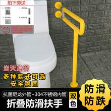 老年的ji厕浴室家用mi拉手卫生间厕所马桶扶手不锈钢防滑把手