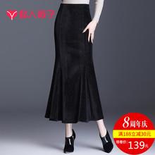 半身鱼ji裙女秋冬包mi丝绒裙子新式中长式黑色包裙丝绒长裙