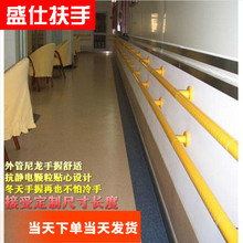 无障碍ji廊栏杆老的mi手残疾的浴室卫生间安全防滑不锈钢拉手