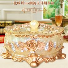 欧式创ji带盖北欧iun厅家用个性潮流奢华大烟缸简约摆件