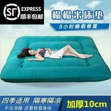 日式加ji榻榻米床垫un子折叠打地铺睡垫神器单双的软垫
