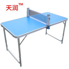 防近视ji童迷你折叠un外铝合金折叠桌椅摆摊宣传桌