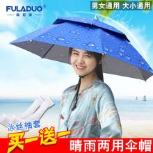 头戴遮ji伞晴雨两用un钓鱼摄影户外垂钓帽子雨伞