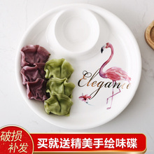 水带醋ji碗瓷吃饺子un盘子创意家用子母菜盘薯条装虾盘