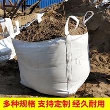 袋帆布ji磨袋吊装沙un集装1吨加厚样式吨袋编织吨包袋