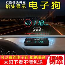 洞晓者电子狗车载流动固定测ji10雷达汽zu仪hud抬头显示器