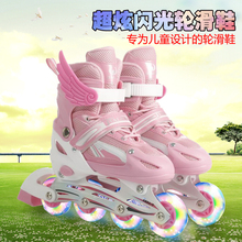 溜冰鞋ji童全套装3os6-8-10岁初学者可调直排轮男女孩滑冰旱冰鞋