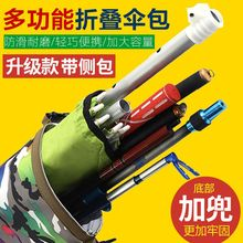 钓鱼伞ji纳袋帆布竿ai袋防水耐磨可折叠伞袋伞包鱼具垂钓