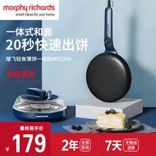 摩飞轻ji薄饼一体机ai卷皮多功能电饼铛(小)型家用早餐机