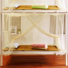 大学生ji舍单的寝室lb防尘顶90宽家用双的老式加密蚊帐床品