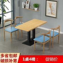 大排档ji餐桌椅组合lb饺子馆(小)吃店公寓串串店食堂餐桌椅店铺