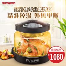 NUWjiVE远红外lb烤炉家用烘焙多功能全自动大容量烤盘