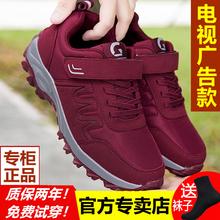 足力健ji方旗舰店官lb正品女春季妈妈中老年健步鞋男夏