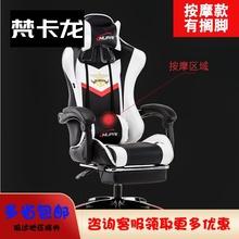 椅电脑ji生宿舍网吧lb游戏家用久坐员工办公椅