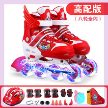 轮滑鞋ji童专业速滑lb男花式专业网红宝宝可调节大(小)码可伸缩