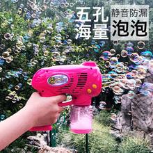 静音无ji乐五孔泡泡lb全自动电动吹泡泡玩具少女心婚礼