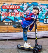 巨无霸ji大号男女4mo-7-8-10-14岁以上折叠四轮可转弯