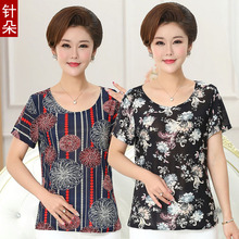 中老年ji装夏装短袖mo40-50岁中年妇女宽松上衣大码妈妈装(小)衫
