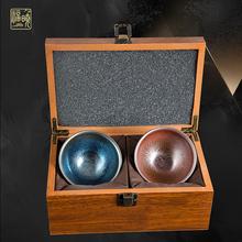 福晓 ji阳铁胎建盏mo夫茶具单杯个的主的杯刻字盏杯礼盒
