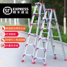 梯子包ji加宽加厚2mo金双侧工程的字梯家用伸缩折叠扶阁楼梯