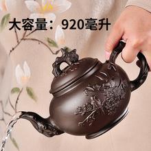 大容量ji砂梅花壶大mo紫砂壶家用功夫杯套装宜兴朱泥茶具