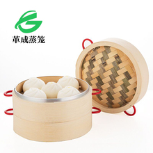 杭州(小)ji包 手工蒸mo包 蒸锅蒸屉(小)蒸格 竹笼 商用(小)蒸笼