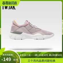 Twejik特威克男mo一体式轻质飞织布舒适透气情侣运动健步鞋