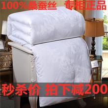 正品蚕ji被100%mo春秋被子母被全棉空调被纯手工冬被婚庆被子