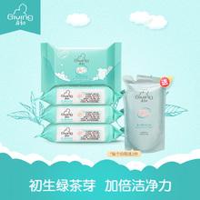 启初婴ji洗衣皂15ou块套装 新生幼宝宝香皂宝宝专用肥皂bb尿布皂
