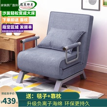 欧莱特ji多功能沙发ra叠床单双的懒的沙发床 午休陪护简约客厅