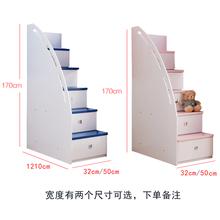 宝宝上ji床步梯柜3ra双层床衣柜抽屉式储物梯柜子(小)号单卖滑滑梯