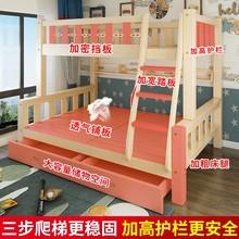 全实木ji低床宝宝上ra层床两层子母床成年大的宿舍上下铺木床
