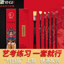正极水ji笔精选套装ra画水粉水彩扇形勾线笔艺考猪鬃尼龙画笔