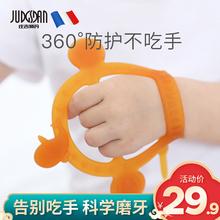 手环牙ji宝宝防吃手ra拇指婴儿磨牙棒咬咬硅胶玩具可水煮乐