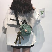 少女(小)ji包女包新式ra9潮韩款百搭原宿学生单肩斜挎包时尚帆布包