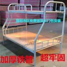 加厚铁ji子母上下铺ra铁艺钢架床公主家用双层童床昆明包送装