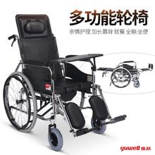 鱼跃轮jiH008Bsi带坐便全躺老年残疾的代步手推车轻便扶手可拆